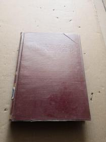 中国大百科全书:戏剧 89年一版一印 精装(甲)