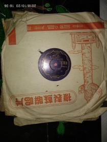 胶木唱片:平剧 《武家坡》程砚秋 谭富英唱 原音唱片