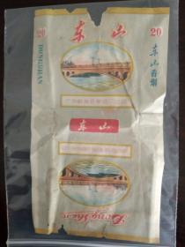 梅州老烟标,东山
