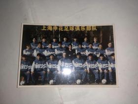 照片 上海申花足球俱乐部队