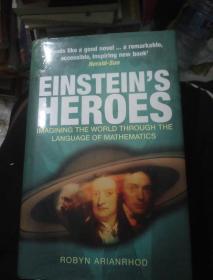 EINSTEIN S HEROES