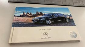 THE NEW S-CLASS Mercedes-Benz