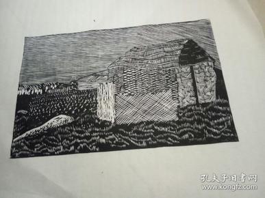 黑色版画三十幅