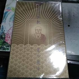 清刻佛教艺术图像(全2册)
