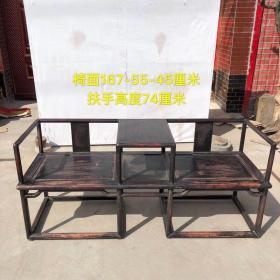 明式老榆木连椅  品相完整msfq尺寸如图 邮费自理