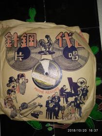 胶木唱片:原版苏联唱片