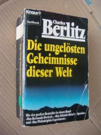 Die ungelosten Geheimnisse dieser Welt  德文原版 插图本 32开 5CM厚  分为四部分 分别为216,224,198和145页,