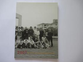 2007中国美术学院陶艺系研究生毕业作品