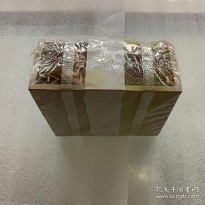 四版一角纸币 千张一捆 原厂包装 整箱拆出品相一流 8001