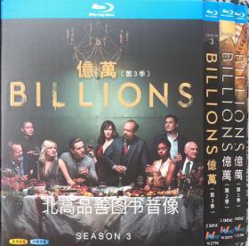 亿万(1-3全季)剧情 25GB蓝光高清电视剧1080 6碟 中文字幕