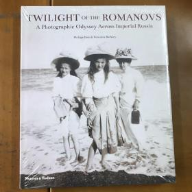 Twilight of the Romanovs: A Photographic Odyssey Across Imperial Russia