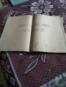 中国工农红军、八路军、新四军、人民解放军编制序列表