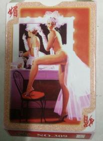 【全新扑克牌】《美国美女》最新版珍藏版扑克牌 印刷精美(本店有中国扑克大全 扑克的天堂)人体艺术摄影