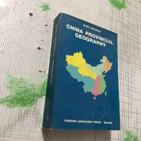 CHINA PROVINCIAL GEOGRAPHY