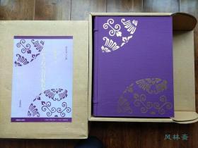 かさねの色目配彩考 8开全3册 实物布料266件 考订日本平安贵族和服之重叠与袭色