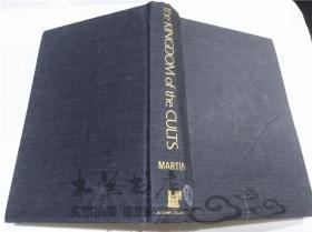 原版英法德意等外文书 THE KINGDOM OF THE CULTS WALTER R.MARTIN.M.A. BETHANY FELLOWSHIP,INC,.PUBLISHERS 1974年 大32开硬精装