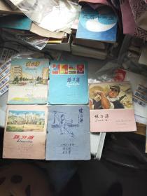 六七十年代 练习簿 五本合售