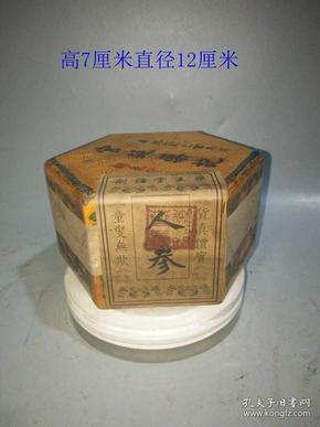 下乡收的清代传世老漆盒