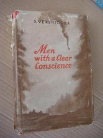 MEN WITH A CLEAR CONSCIENCE 良心漂白的人们  前苏联文学  1949年版,布面精装+书衣,大32开 书衣破损
