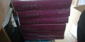 金华市志(全六册)(附光盘)