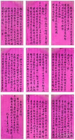 周天麟(1834-?) 致卫荣光信札一通
