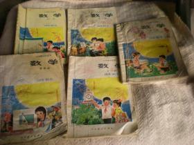 六年制小学课本  数学 1.4.5.6.12册  和售