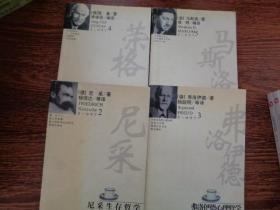 哲人咖啡厅  2  3  4  5(4本)