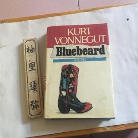 Bluebeard:The Autobiography of Rabo Karaberian (1916-1988)