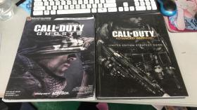 CALL OF CUTY ADVANCED WARFARE、CALL OF CUTY GHOSTS【两册合售】
