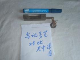 老铜锁(三根针)