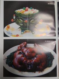 江苏扬州菜(老干贝、扬州菜、淮扬菜、中国菜菜谱在食用前需要蒸发图片