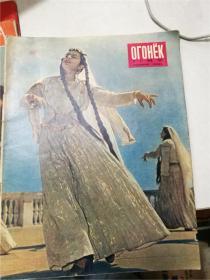 俄文杂志 1959