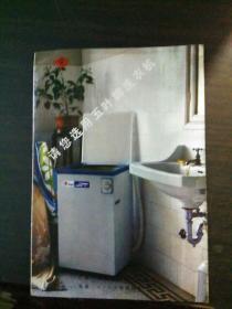 说明书:五叶牌洗衣机