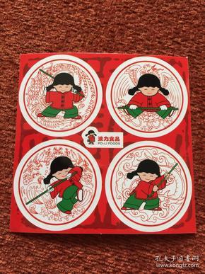 《波力食品卡通图案不干胶+宫颐府食品卡通图案不干胶》3件合售
