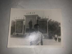 照片 毛主席万岁石碑前留影