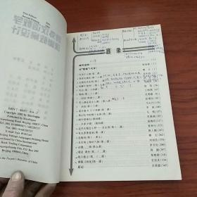对外汉语教学功效教案对外/设计汉语教师资格课件课堂的活性肽分子小图片