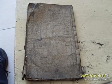 清代木板印刷【大学中庸】,20X12CM,