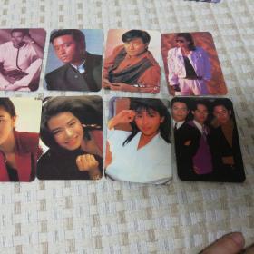 1993年香港明星年历片,(一)一套8张,此套背面编号,880582-170-7,周润发张国荣,刘德华,李嘉欣等等