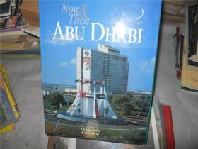 NOW &THEN ABU DHABI OUR EARTH SERIES Volume VII