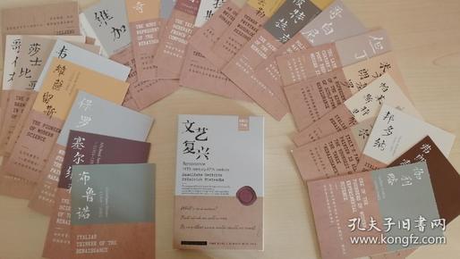 拾光文创「文艺复兴」复古明信片30张盒装