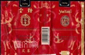 内蒙古昆明卷烟有限责任公司出品【苁蓉-云烟】横包装拆包烟标,封口条完好。
