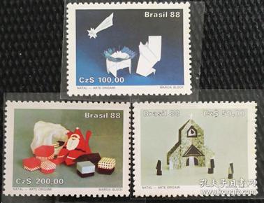 巴西1988年  圣诞节 玩具(儿童艺术折纸)   3全新
