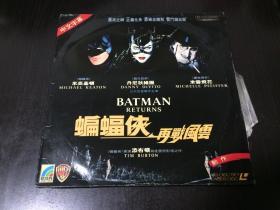 镭射影碟:蝙蝠侠再战风云