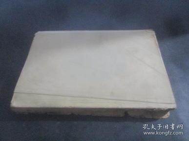 导淮工程计划(有多张河道工程图)