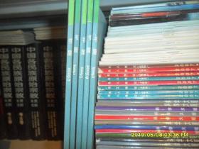 书屋(2009年1-5)