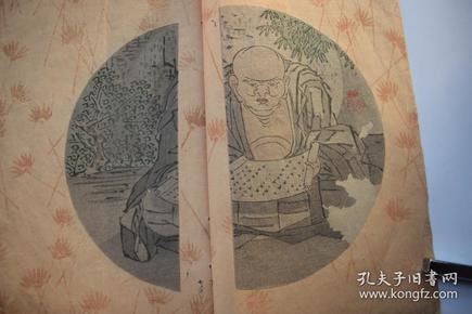绘马考稿【日本明治24年(1891)春阳堂刊套印本。雕刻者:和田笃太郎。刊刻年代相当于清光绪17年。纸捻钉。】