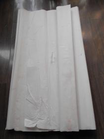 老纸头【90年代,四尺宣纸,54张】
