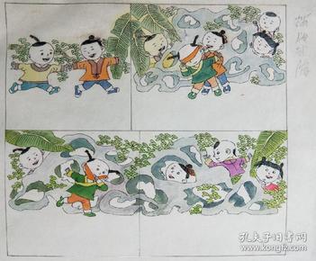 司马光砸缸 连环画原稿(3张)