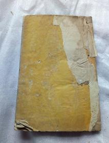 木刻线装:诗韵集成  卷五卷六卷七   一册全