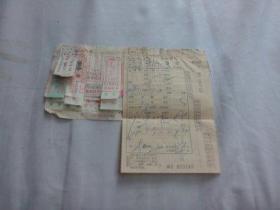 车船票文献  1969年报销凭单  代用火车票1张有语录  公交车票、电车票数十张部分有最高指示  有装订孔